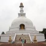 World Peace Pagoda/ Vaishali, Bihar.