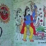 Ranti, Madhubani/ Bihar