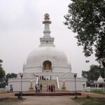 World Peace Pagoda, Vaishali/ Bihar