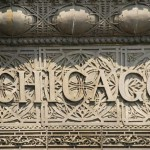 Original Chicago Stock Exchange entrance arch - by Louis Sullivan