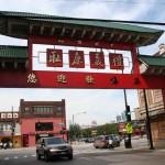 Chinatown Gate..