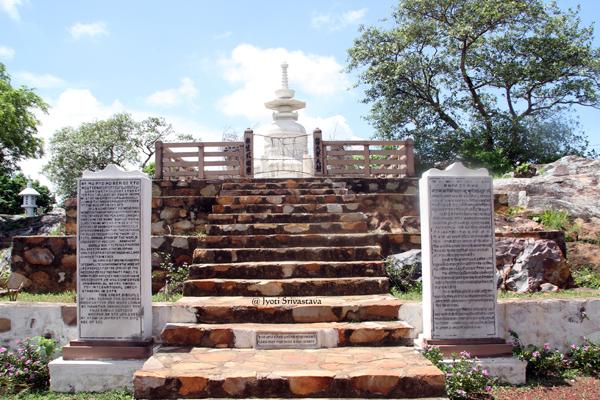 Fujii Guruji Stupa
