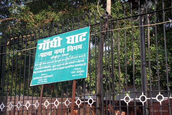 Gandhi Ghat, Patna