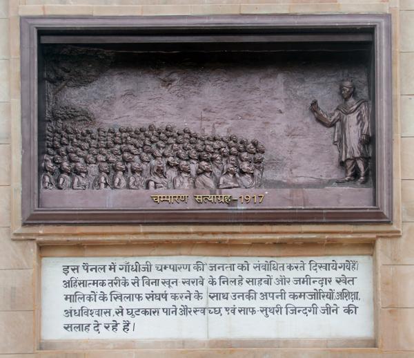 Champaran satyagraha in 1917
