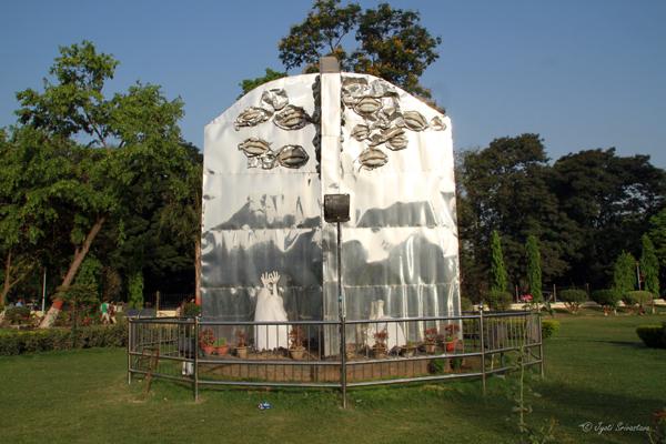 Eco Park - Patna/ Bihar.