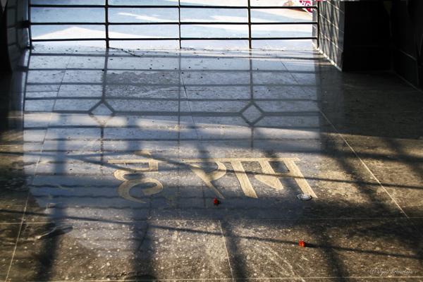 """Hey Ram"" at Gandhi Ghat, Patna"