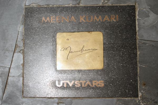 Walk of the Stars / Meena Kumari