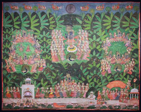 "Krishna's ""Raas Lila"" in Sharad Purnima / Krishna performing"