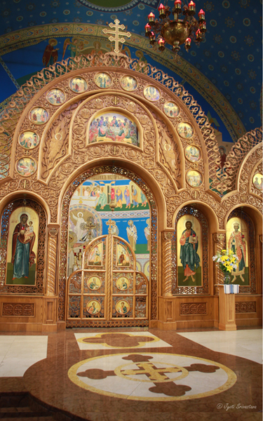 The Royal Gate: Saints Volodymyr and Olha Ukrainian Catholic Church