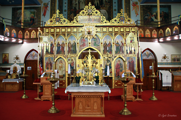 St. Volodymyr Ukrainian Orthodox Cathedral