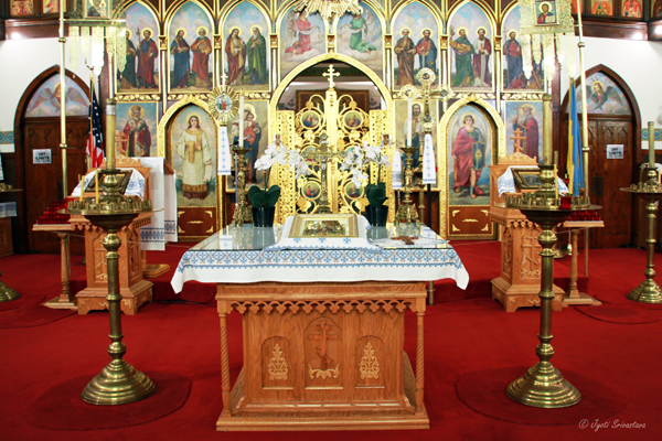 The cross: St. Volodymyr Ukrainian Orthodox Cathedral