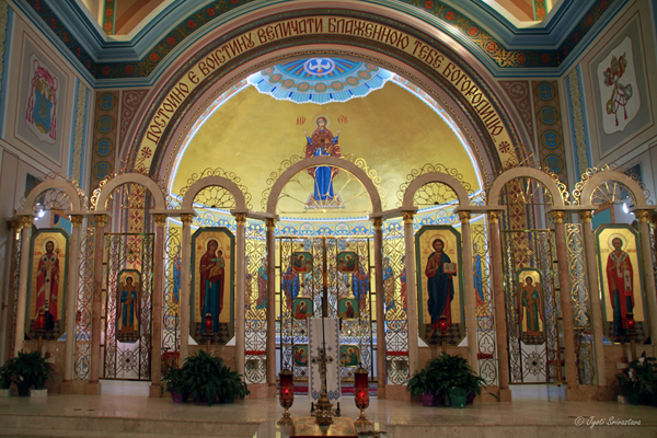 Iconostasis: St. Nicholas Ukrainian Catholic Cathedral