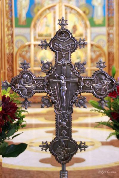 The Cross: Saints Volodymyr and Olha Ukrainian Catholic