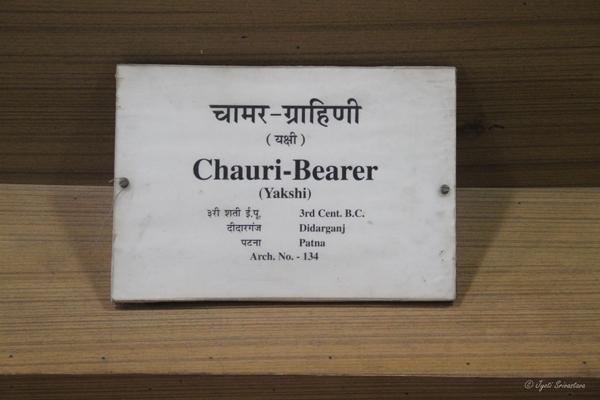 Patna Museum: Chauri Bearer / 3rd century BCE.