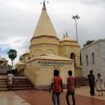 Rajgir Hot Water Spring / Bihar