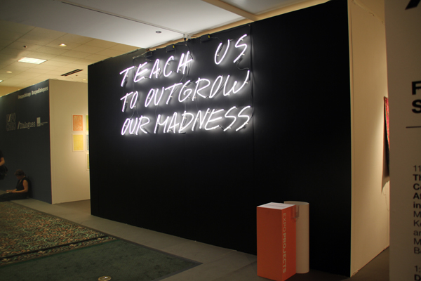 Teach Us to Outgrow Our Madness [1995] – by Alfredo Jaar / Courtesy of Human Rights Watch.