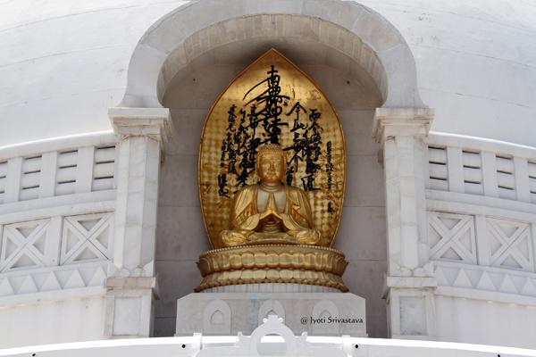 Rajgir: World Peace Pagoda / Vishwa Shanti Stupa