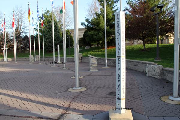 Peace Poles / Keeling-Puri Peace Plaza, Rockford